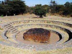 Знаете ли вы, где находится самый большой найденный на Земле метеорит?